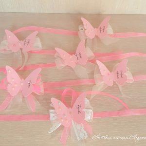 гривни за моминско парти в розово
