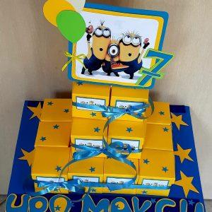 торта от картон Варна