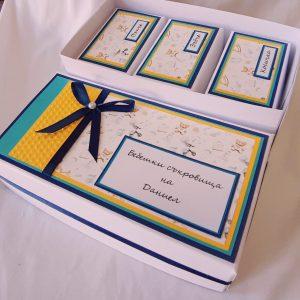 Бебешки кутийки синьо и жълто